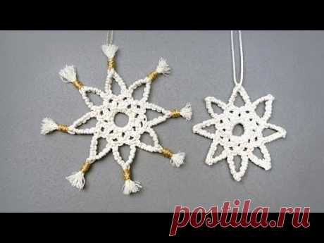 8-RAY SNOWFLAKE MACRAMÉ STAR ORNAMENT TUTORIAL - YouTube