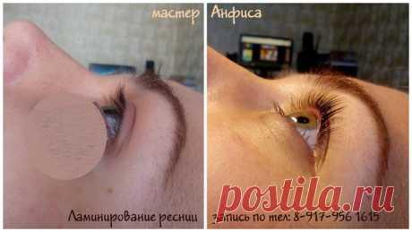 Ламинирование ресниц – инновация в косметологии!