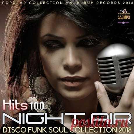 """Night Air: Funk Disco Set (2018) Mp3 Душа требует хорошей музыки, уши заждались позитивных и мелодичных звуковых вибраций. Хочется и настроение поднять, и пританцовывать в такт и чтоб мелодика присутствовала, да и душа возрадовалась. Легкая и непринужденная танцевальная музыка звучит на треках сборника """"Night Air: Funk Disco"""