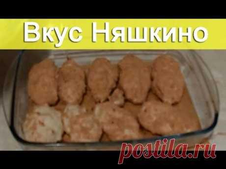 Куриные котлеты в духовке диетические