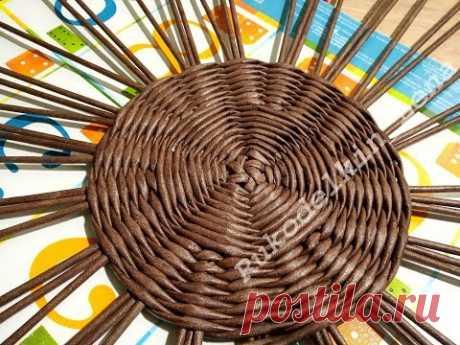 Круглый короб /круглое дно с красивой серединкой/1 часть/из газетных трубочек - YouTube