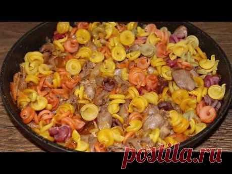 Я влюбилась в это блюдо! Вот как можно приготовить ужин из макарон всего за 30 минут!