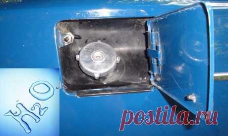 Безопасно выводим воду из бензобака перед началом зимы Перед началом холодов автолюбителям рекомендуют убрать скопившуюся воду из топливного бака. Она может образовываться в результате выпадения конденсата на стенках конструкции или по причине использован