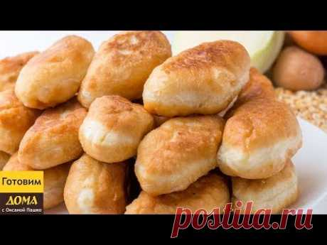 Жаренные пирожки с 3-мя видами начинки. 😋👍 Необычное и Очень Быстрое Тесто для Жареных Пирожков!