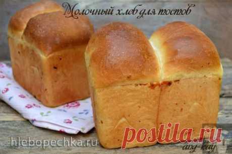 Молочный хлеб для тостов (кухонный процессор Bomann KM 398 CB) - Хлебопечка.ру