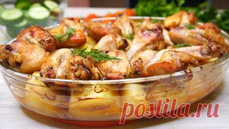 Картофель с куриными крылышками – пошаговый рецепт с фотографиями