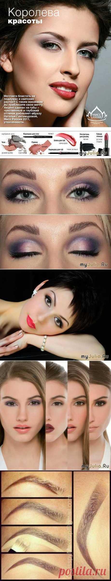 Оформление бровей: Красота и стиль - женская социальная сеть myJulia.ru