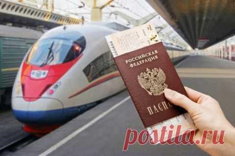 Поездные подсказки: 8 советов, которые могут помочь путешествующим железной дорогой — Лайфхаки