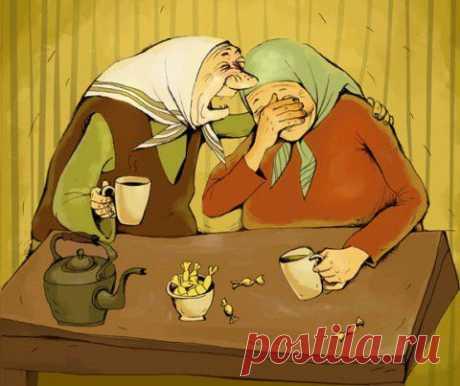 Две подружки - две старушки | ЖЕНСКИЙ МИР