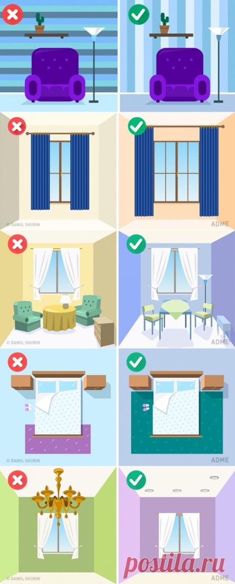 10 интерьерных трюков, которые добавят жилищу остро необходимые парочку квадратных метров
