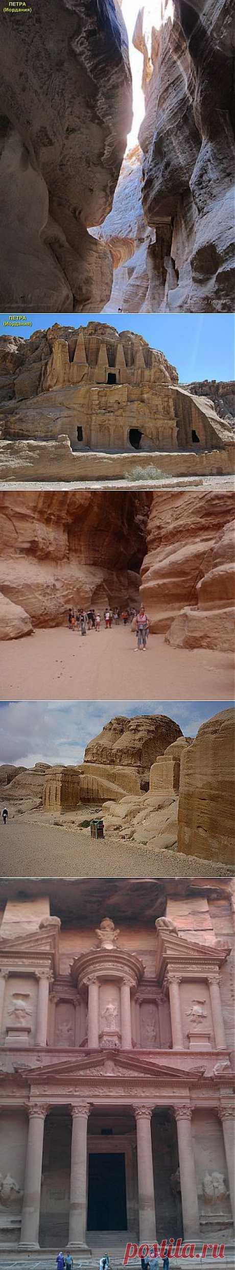 (+1) тема - Иордания. Часть 2. ПЕТРА - потерянный розовый город в горах. | ТУРИЗМ И ОТДЫХ