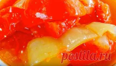 Лечо из болгарского перца с помидорами на зиму — 5 самых вкусных рецептов