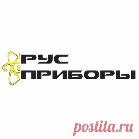 Казань РусПриборы