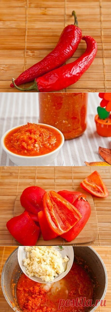 Аджика на зиму | Про рецептики - лучшие кулинарные рецепты для Вас!