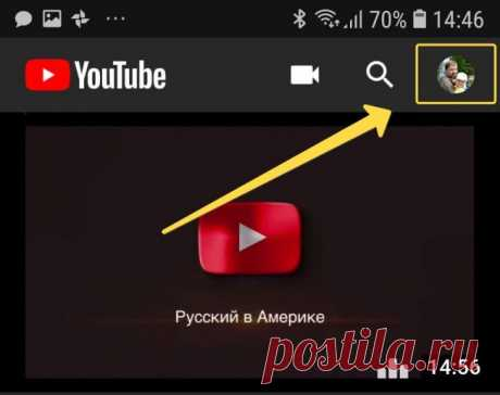 Три фишки мобильного приложения YouTube, о которых не все знают