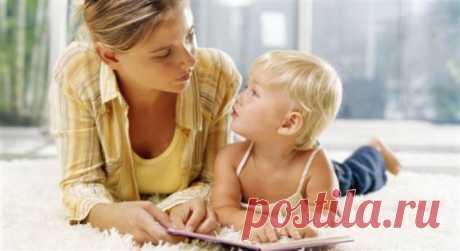 10 фраз которые нельзя говорить ребенку   Люблю Себя