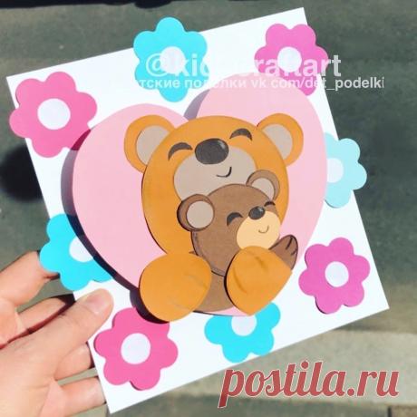 Детские поделки - аппликация «Мама-мишка с медвежонком»