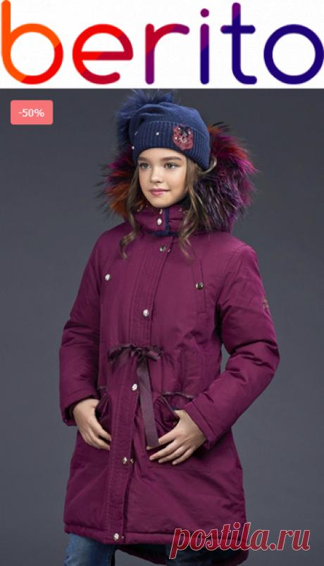 Парка Noble People  на зиму  для девочки 4389857, купить за 7 095 руб. в интернет-магазине Berito