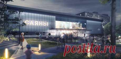 2021-Обновленный кинотеатр «Саяны» откроют вэтом году — Комплекс градостроительной политики и строительства города Москвы