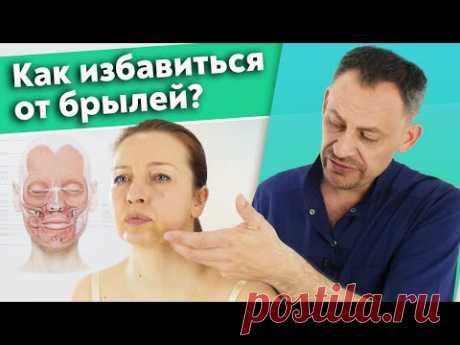 Массаж для подтяжки и молодости лица! / Как правильно делать массаж лица?