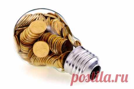 20 эффективных способов экономии электроэнергии