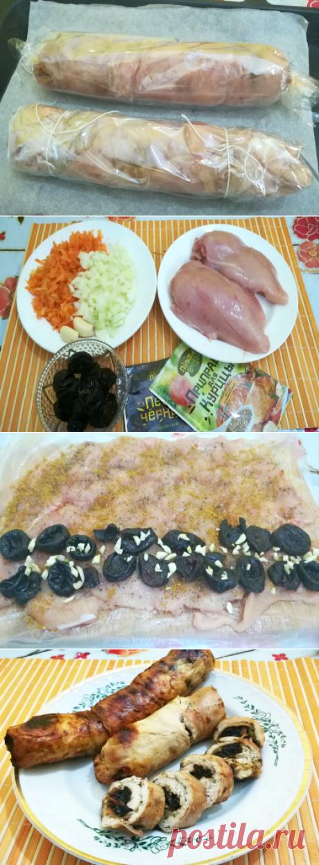 Рулет из куриного филе с черносливом | Вкусный день