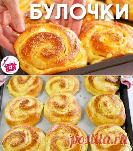 готовим дома булочки с творогом и яблоками: 2 тыс. видео найдено в Яндекс.Видео
