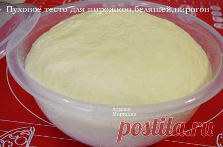Вкусное тесто | Марина Ломака | Яндекс Дзен