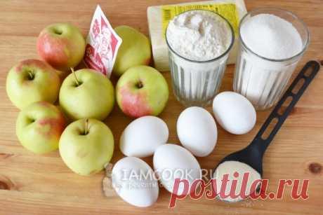 Пирог с яблоками на быструю руку — рецепт с фото пошагово. Как приготовить быстрый яблочный пирог?