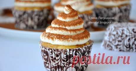 """Кексы """"Тирамису""""     Хочу Вам предложить совершенно потрясающие кексы!! Они настолько сочные, ароматные и вкусные, что оторваться, чтобы не утащить еще один ..."""