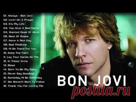 Best Songs Of Bon Jovi   Bon Jovi Greatest Hits Full Album
