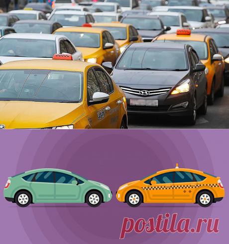 Что выгоднее - такси или свой авто. Очень подробные расчёты | Неутомимый странник | Яндекс Дзен