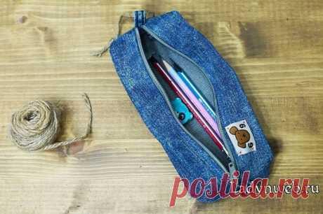 Пенал своими руками из джинсов мастер-класс | Ladynweb.ru