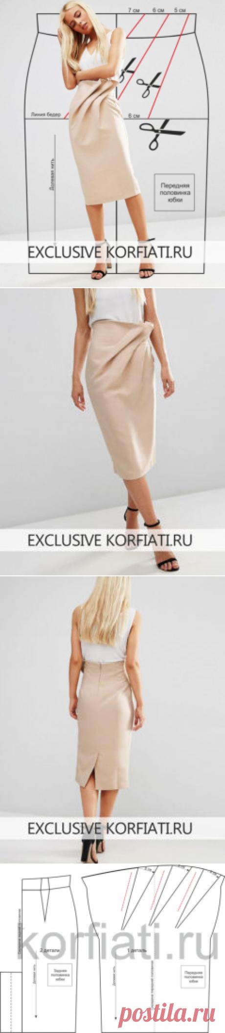 Выкройка юбки с косыми складками от Анастасии Корфиати Для пошива юбки вам потребуется: около 1,1 м однотонного крепа шириной 145 см, 1,1 м сатина в тон для подкладки, потайная застежка-молния.