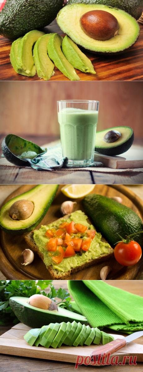 Зачем нам авокадо? | Еда и кулинария