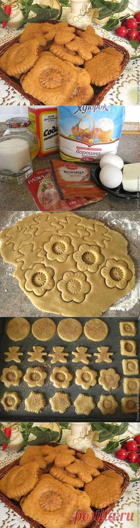 Печенье с корицей / Рецепты с фото