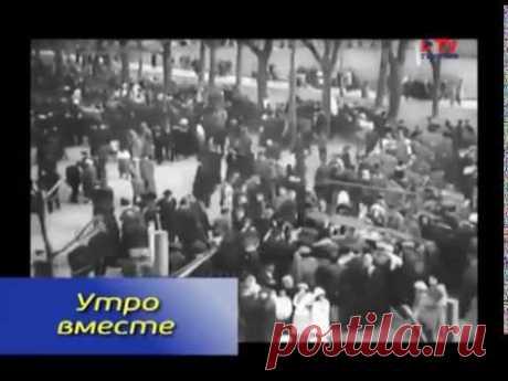 Пасха в Воронеже до революции 1917 г. - YouTube