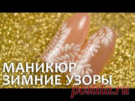 Selection of winter designs of nails. Video lessons.