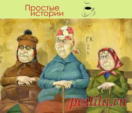 Свекровь: «Не повезло сыну с женой - Невестка совсем готовить не умеет и за мужем не следит...» - Простые истории