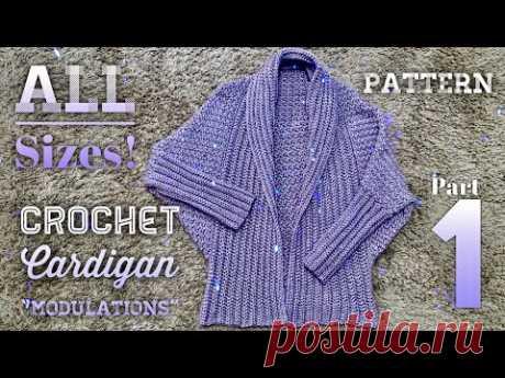 """НЕОБЫКНОВЕННО КРАСИВЫЙ КАРДИГАН 💜 """"Переливы"""" / How to Crochet Modern Cardigan"""
