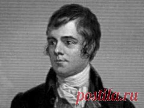 Сегодня 21 июля в 1796 году умер(ла) Роберт Бернс-ПОЭТ-ШОТЛАНДИЯ