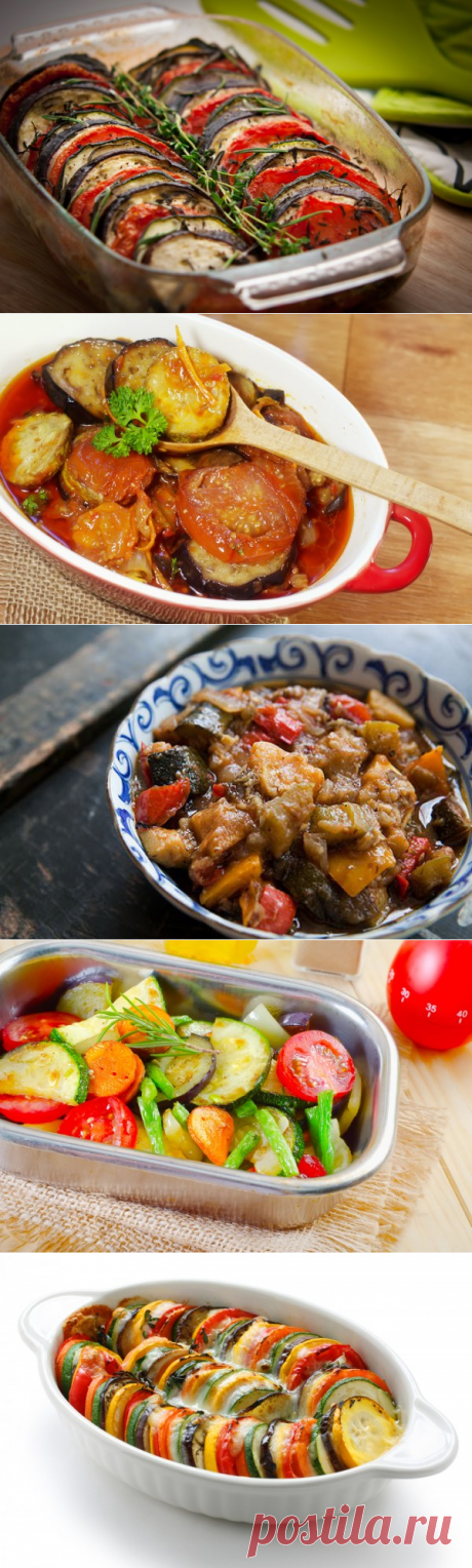 How to make ratatouille: TOP-5 recipes - to cook Culinary councils for fans well - the Hostess on a note - Cookery - IVONA - bigmir) net - IVONA bigmir) net