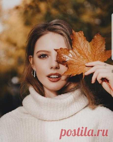 autunno Romano (Римская осень)