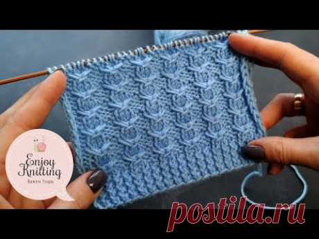НОВЫЙ Рельефный Узор спицам Тюльпанчики | How to knit flower stitch pattern