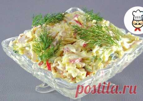 """(1) Салат """"Машенька"""" Автор рецепта starateli - Cookpad"""