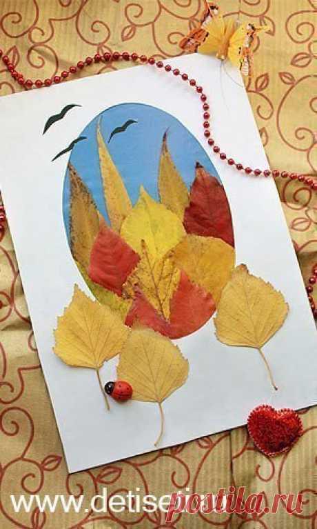 Осенние открытки своими руками для детского, февраля мужчинам открытки