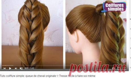 (1) Tuto coiffure simple: queue de cheval originale ♡ Tresse facile à faire soi même - YouTube