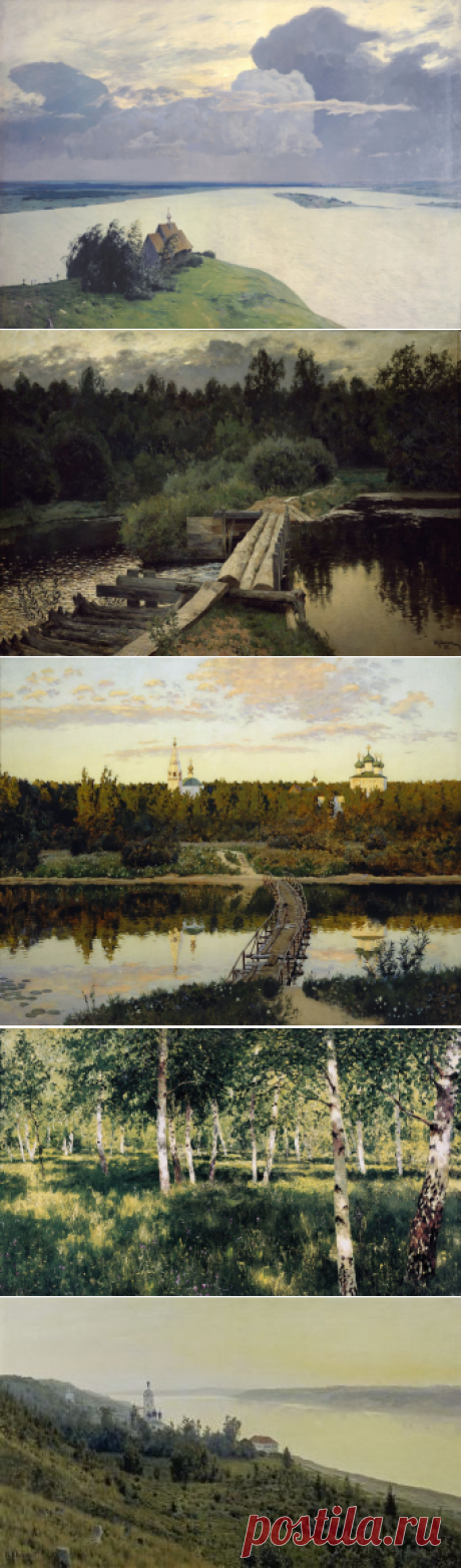 Исаак Ильич Левитан - Работы