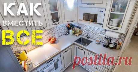 Как в кухню на 6 метров вместить все необходимое: секреты комфортной и функциональной планировки ...