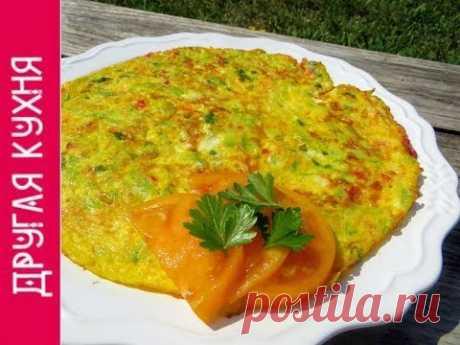 Что еще приготовить из кабачка? Идеальный летний завтрак - омлет с кабачком и овощами